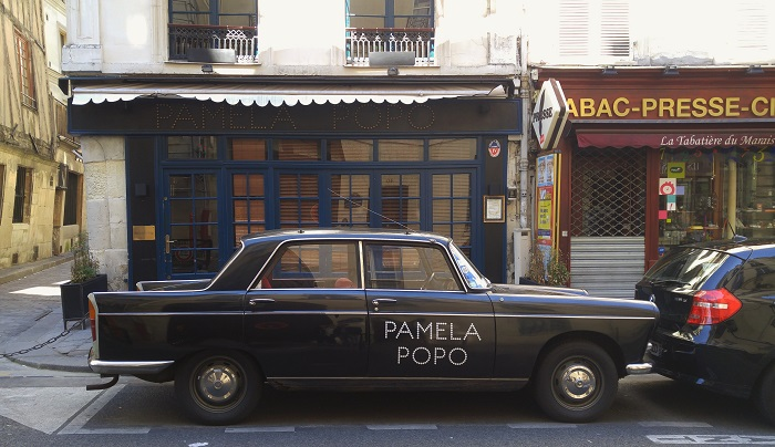 Pamela Popo Exterior, Paris, France